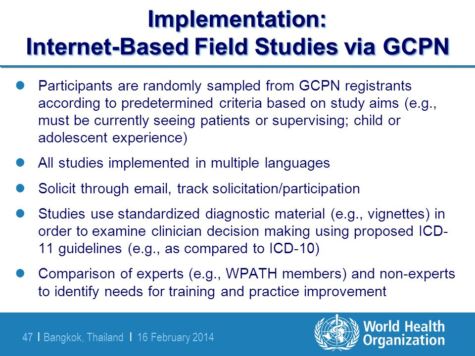 Implementation: Internet-Based Field Studies via GCPN