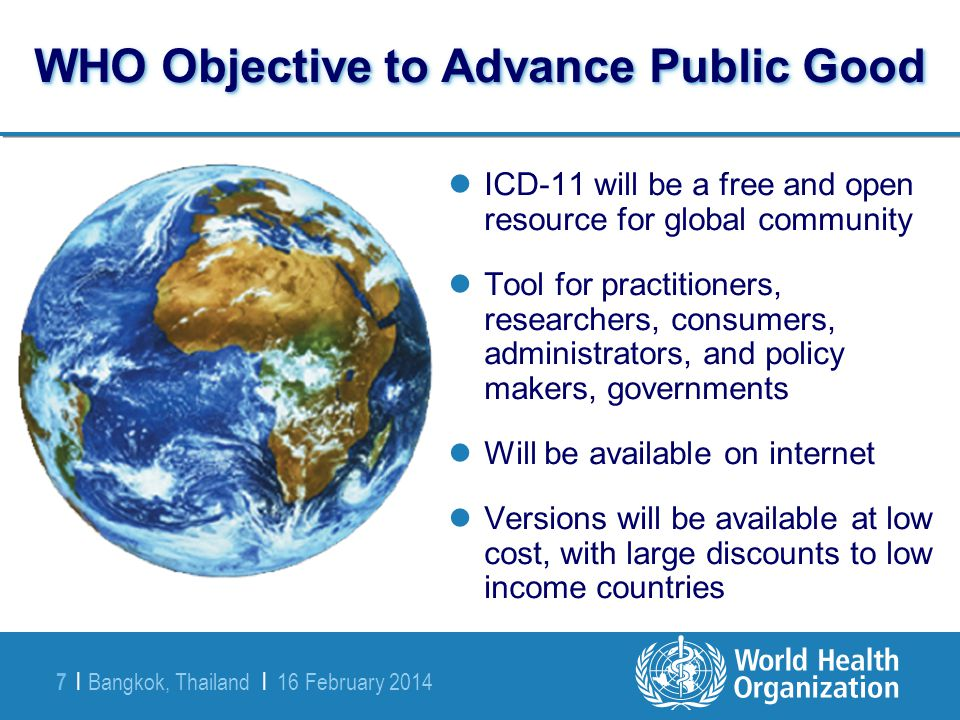 WHO Objective to Advance Public Good