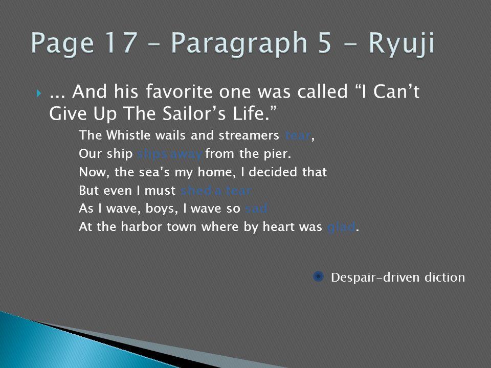 Page 17 – Paragraph 5 - Ryuji