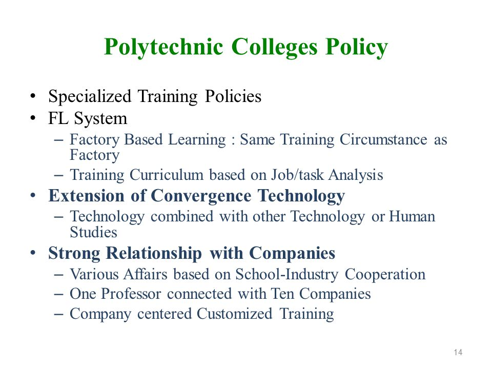 Polytechnic Colleges Policy