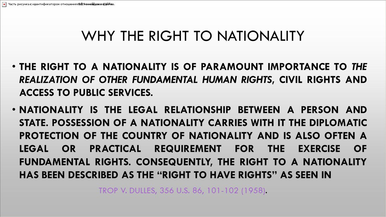 WHY THE RIGHT TO NATIONALITY