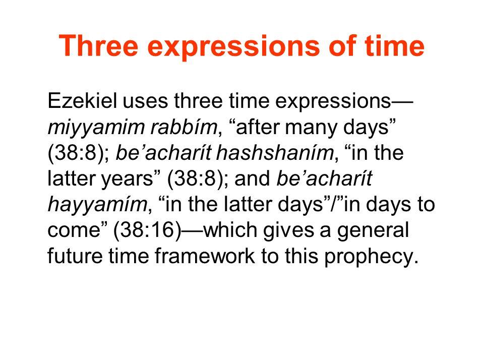 Three expressions of time