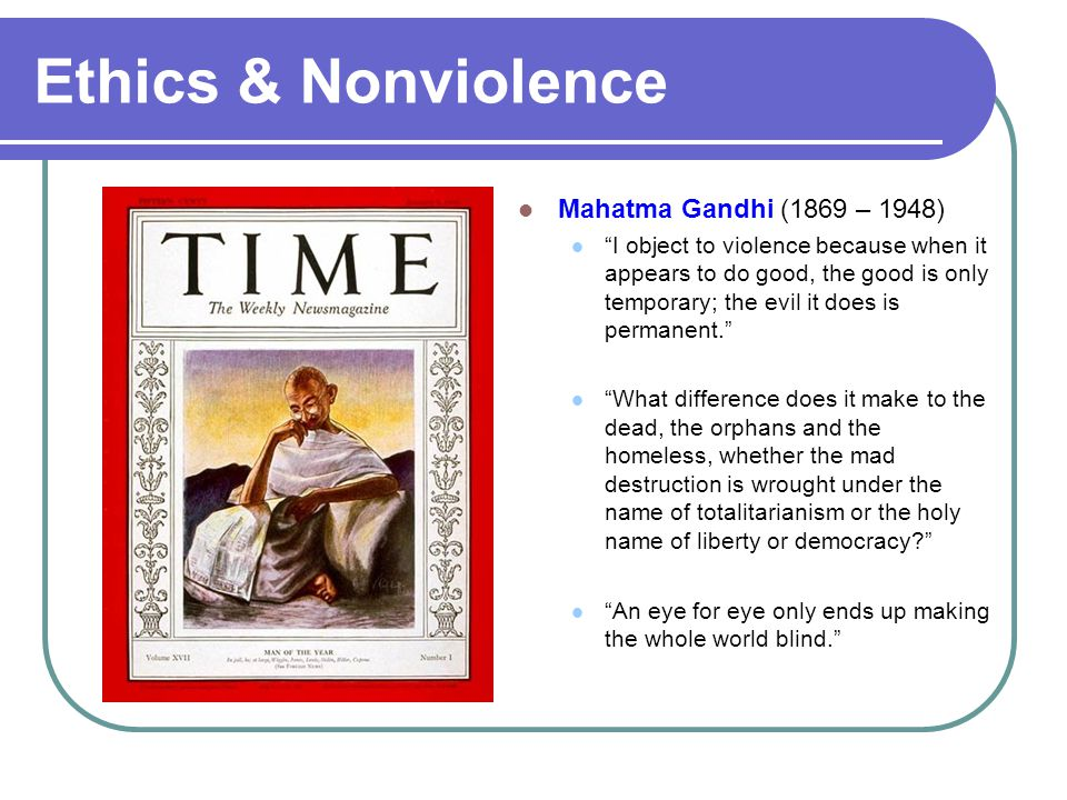 Ethics & Nonviolence Mahatma Gandhi (1869 – 1948)