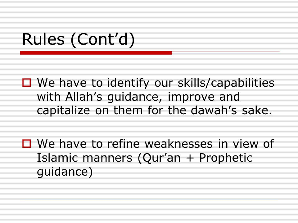 Rules (Cont'd) We have to identify our skills/capabilities with Allah's guidance, improve and capitalize on them for the dawah's sake.