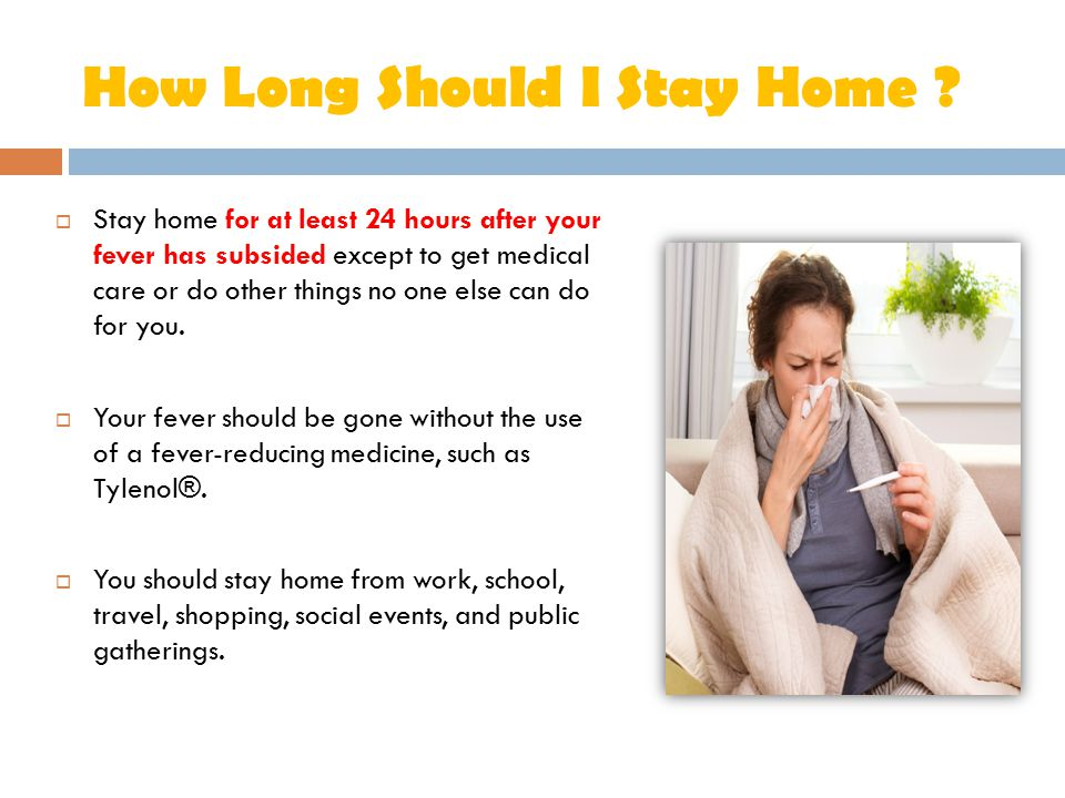 How Long Should I Stay Home