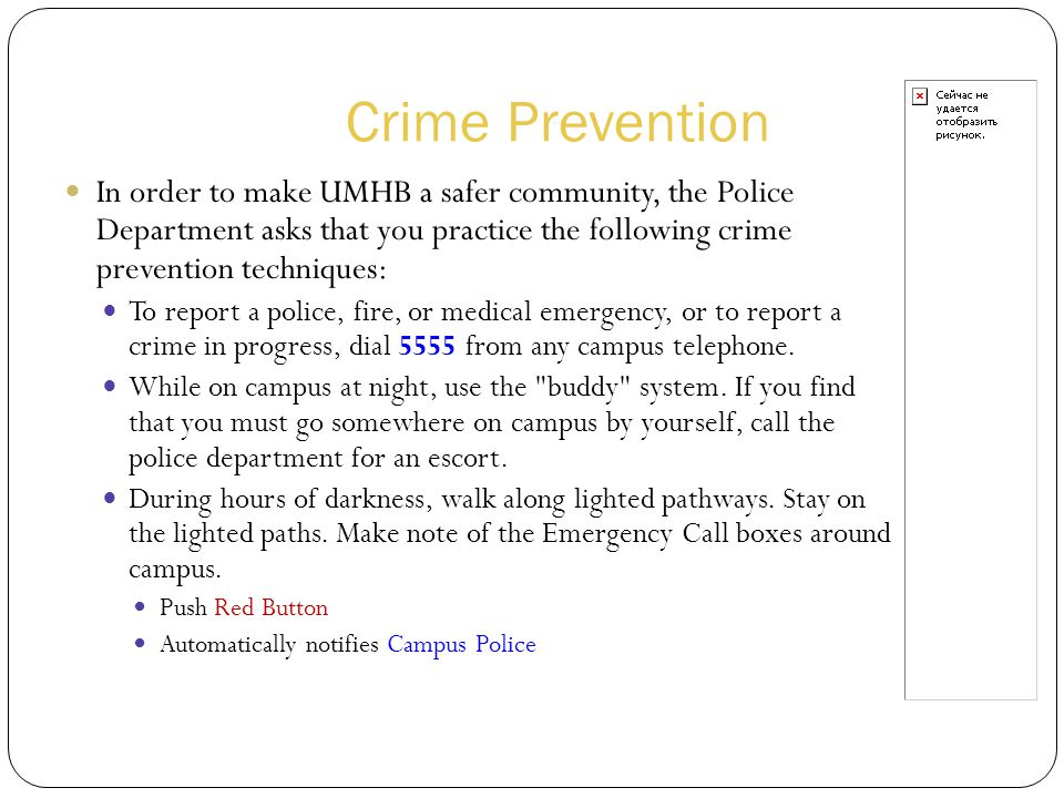 Crime Prevention In order to make UMHB a safer community, the Police Department asks that you practice the following crime prevention techniques: