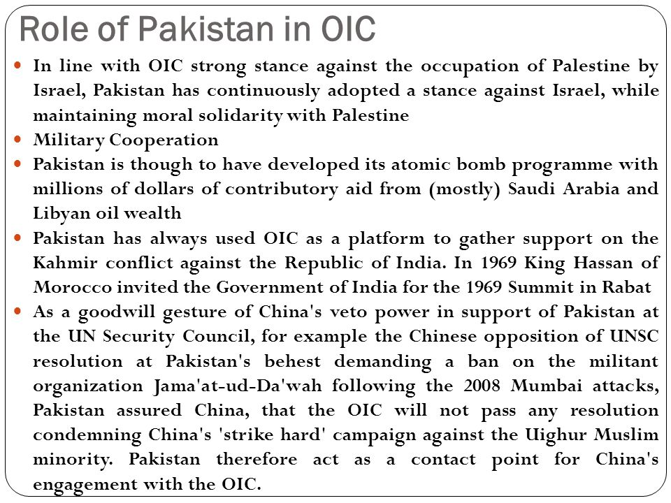 Role of Pakistan in OIC