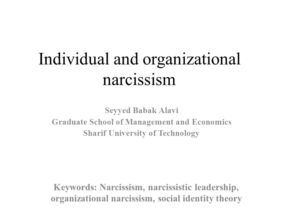Individual and organizational narcissism