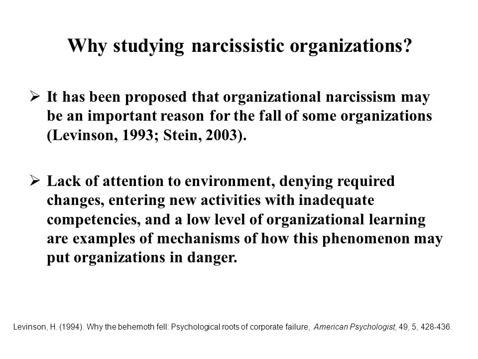 Why studying narcissistic organizations