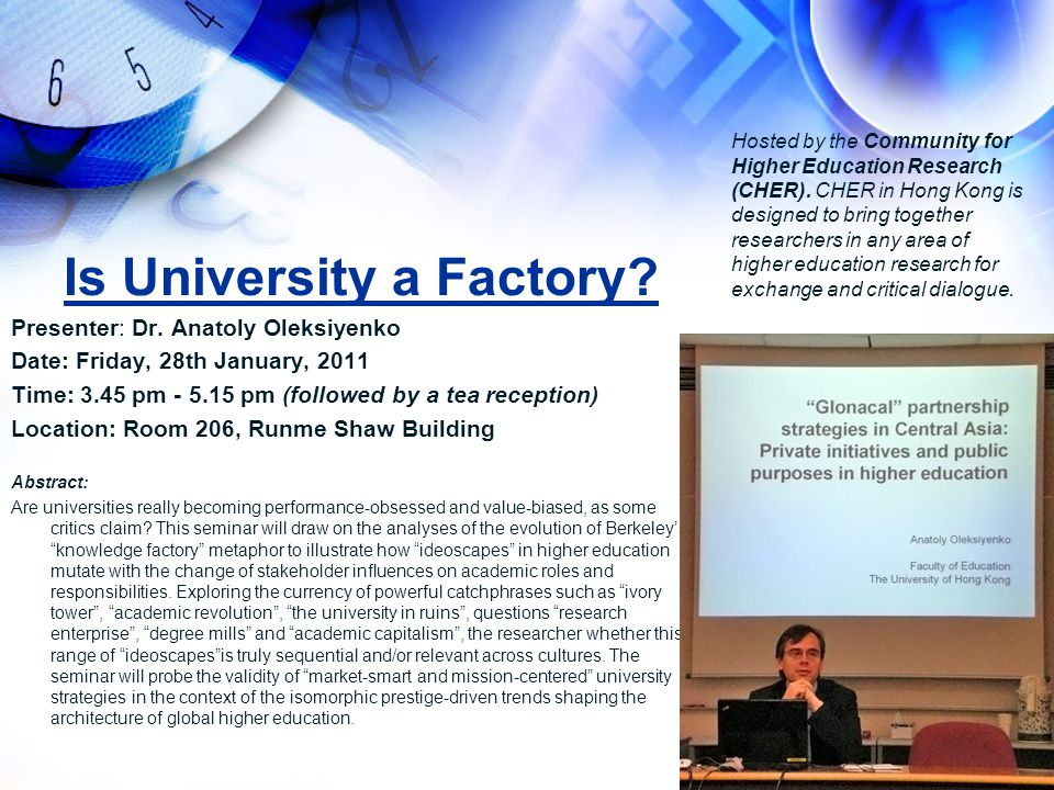 Is University a Factory