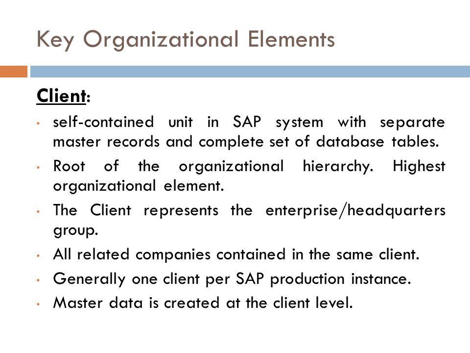 Key Organizational Elements