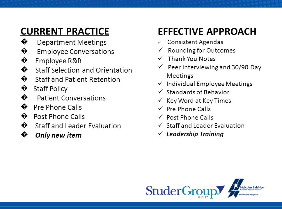 CURRENT PRACTICE EFFECTIVE APPROACH � Department Meetings