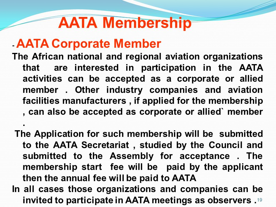 AATA Membership - AATA Corporate Member.