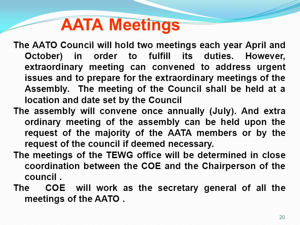 AATA Meetings