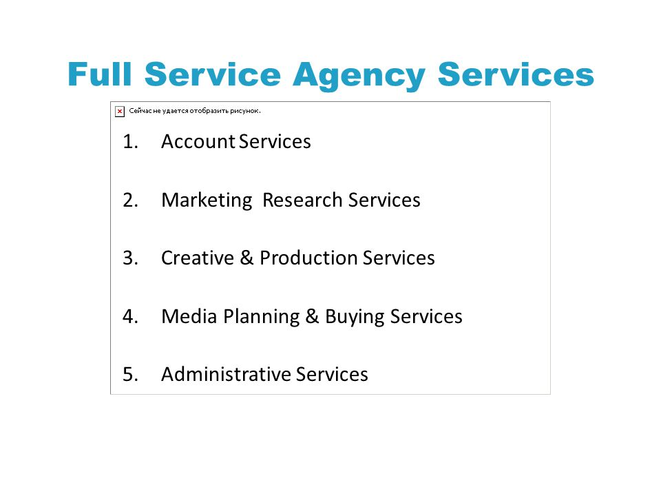 Full Service Agency Services