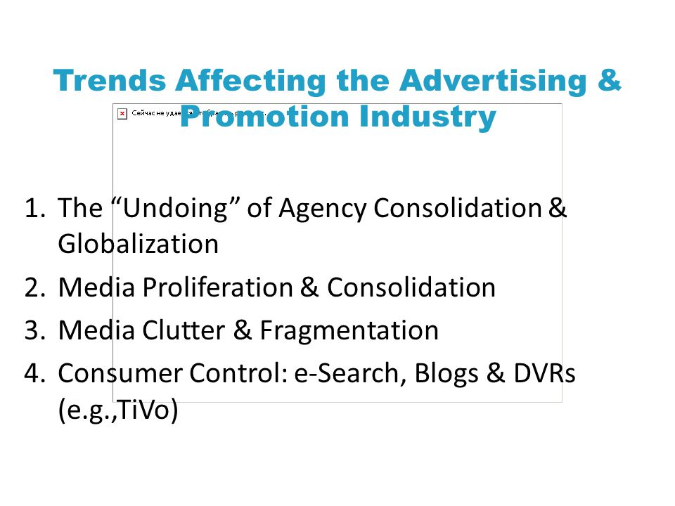 Trends Affecting the Advertising & Promotion Industry
