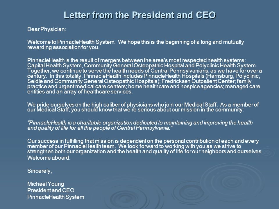 Letter from the President and CEO