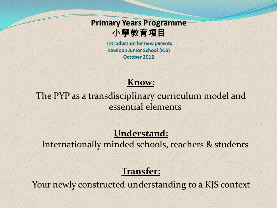 The PYP as a transdisciplinary curriculum model and essential elements