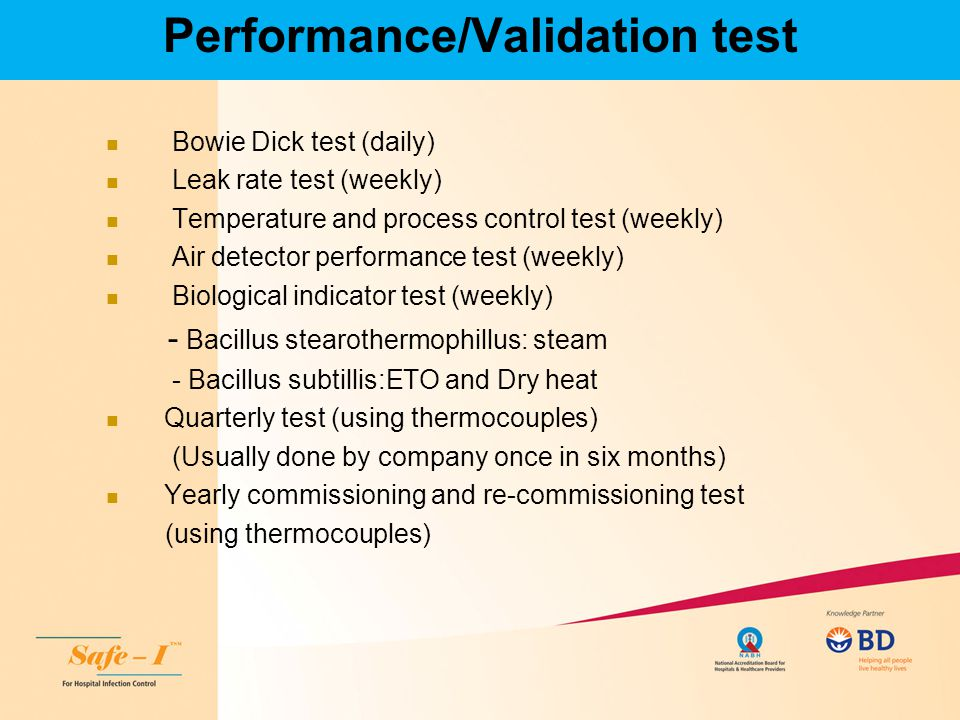 Performance/Validation test