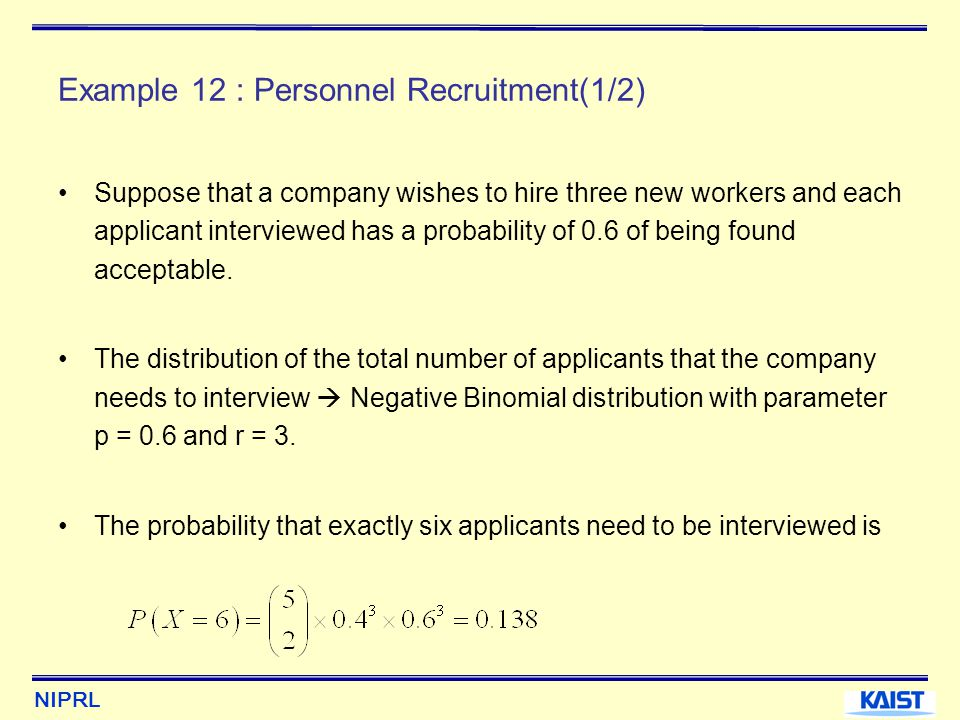 Example 12 : Personnel Recruitment(1/2)