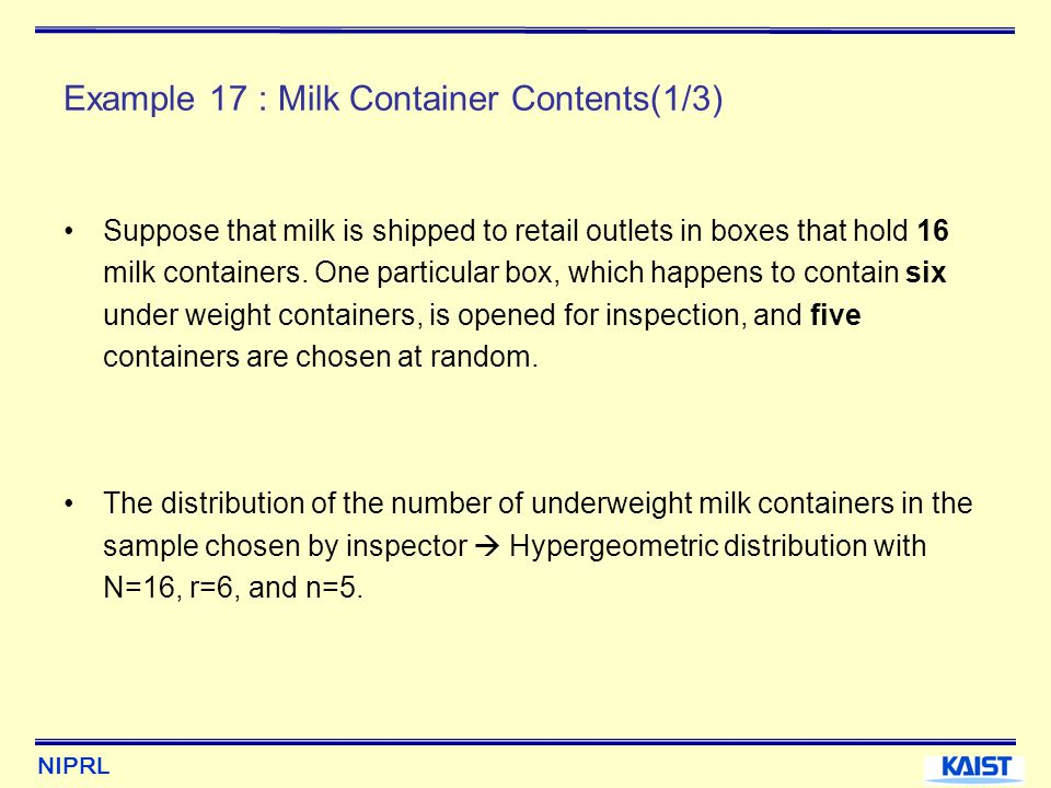 Example 17 : Milk Container Contents(1/3)
