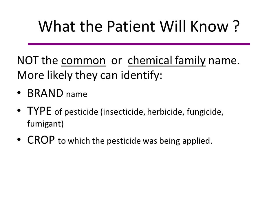 What the Patient Will Know
