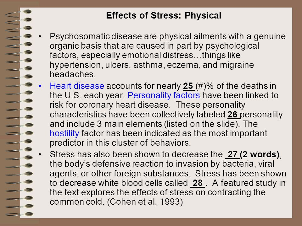 Effects of Stress: Physical