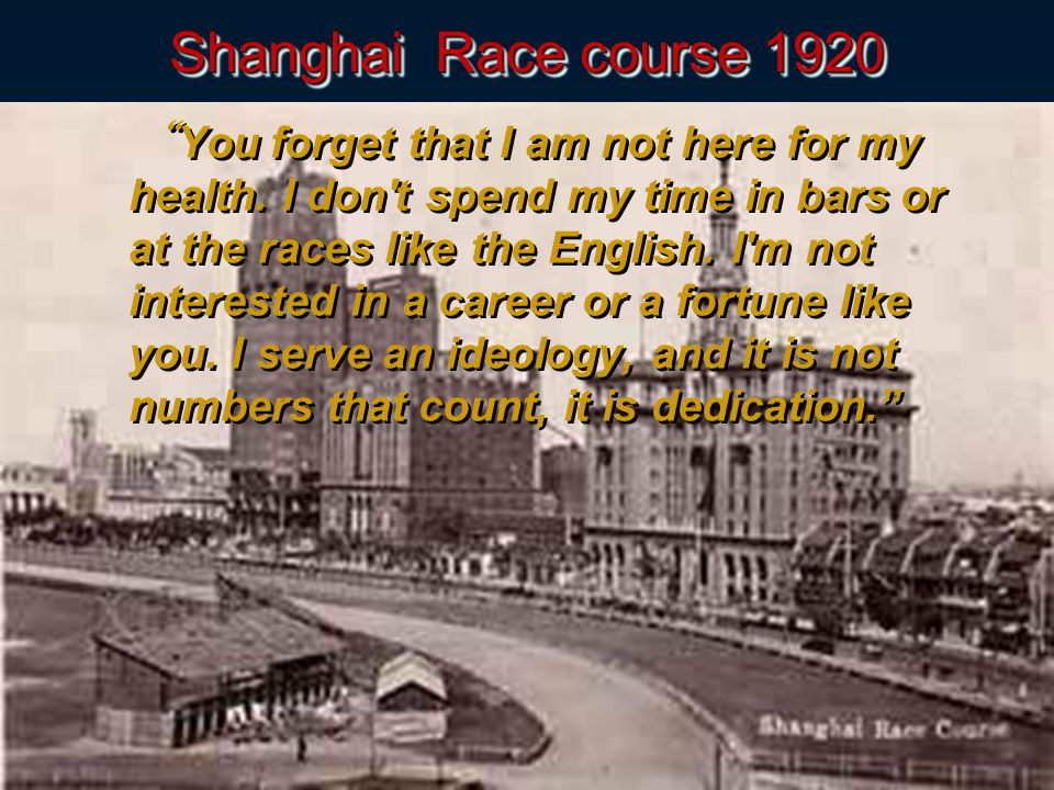 Shanghai Race course 1920