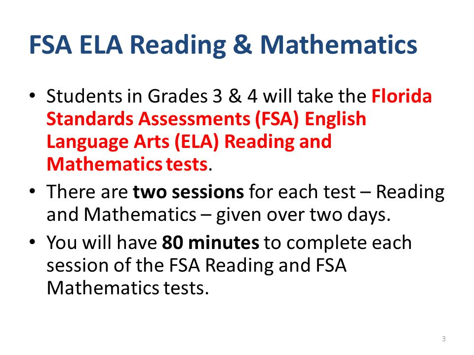 FSA ELA Reading & Mathematics
