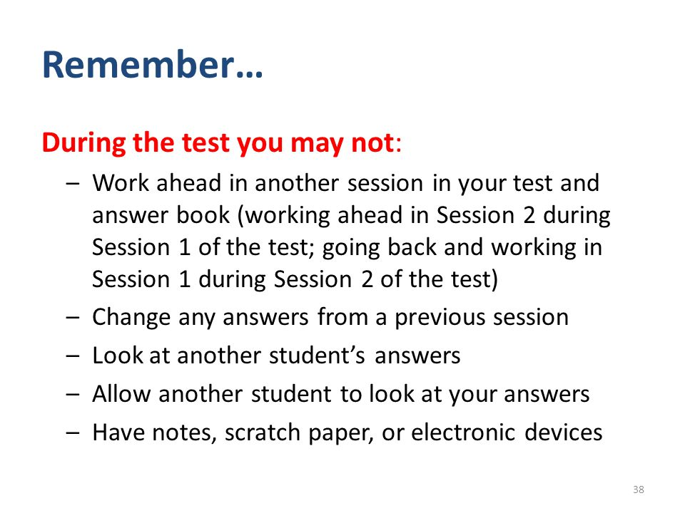 Remember… During the test you may not: