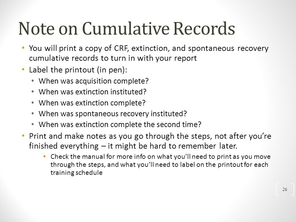 Note on Cumulative Records
