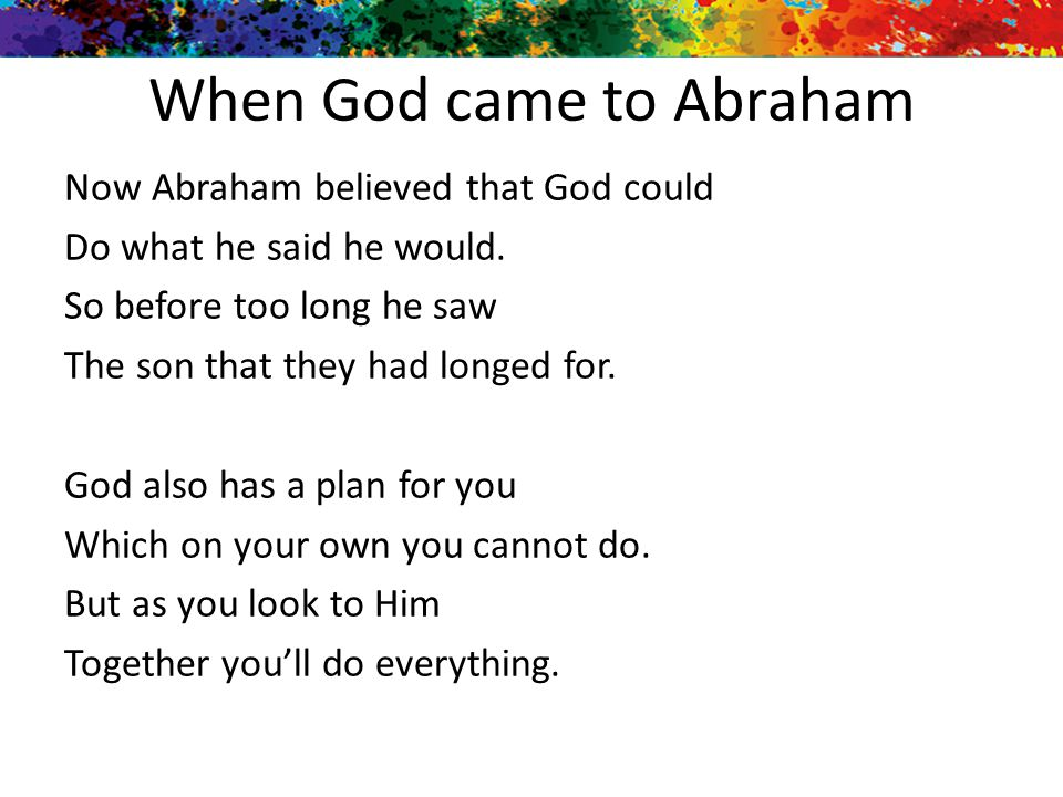 When God came to Abraham
