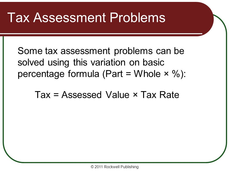 Tax Assessment Problems