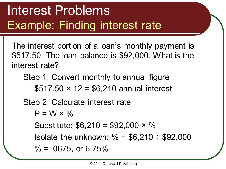 Interest Problems Example: Finding interest rate