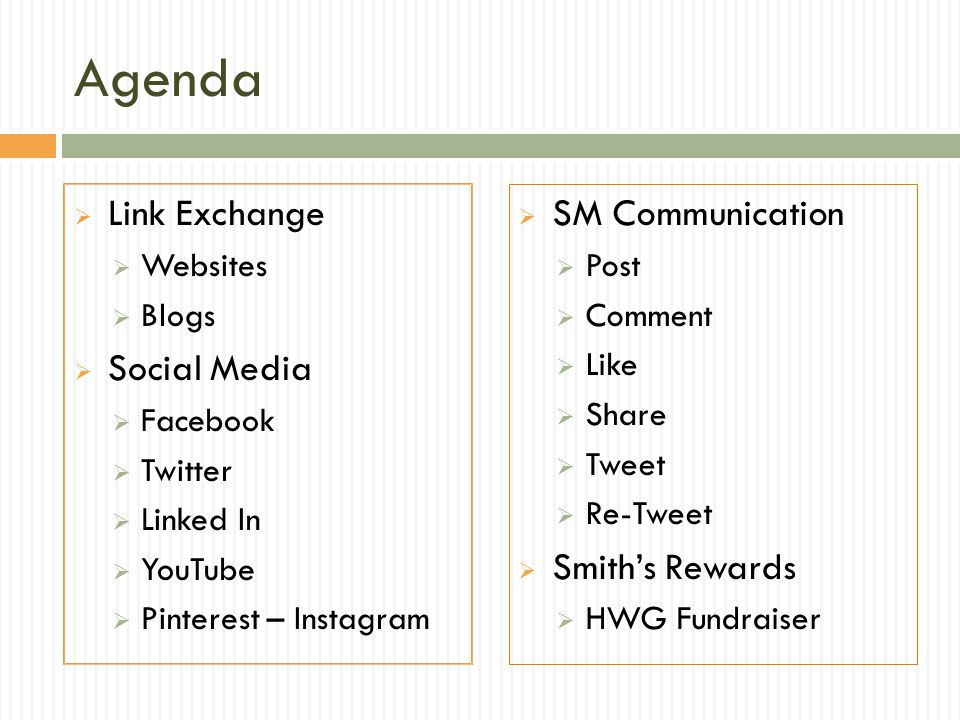 Agenda Link Exchange Social Media SM Communication Smith's Rewards