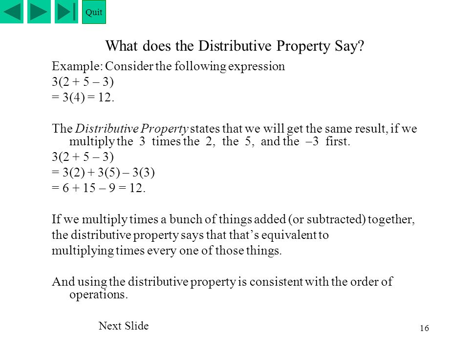 What does the Distributive Property Say