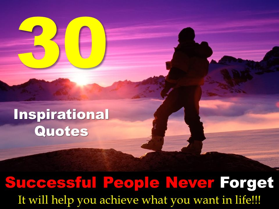 30 Successful People Never Forget Inspirational Quotes