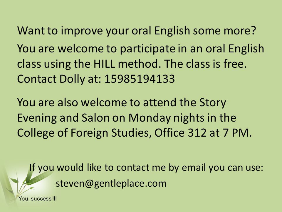 Want to improve your oral English some more