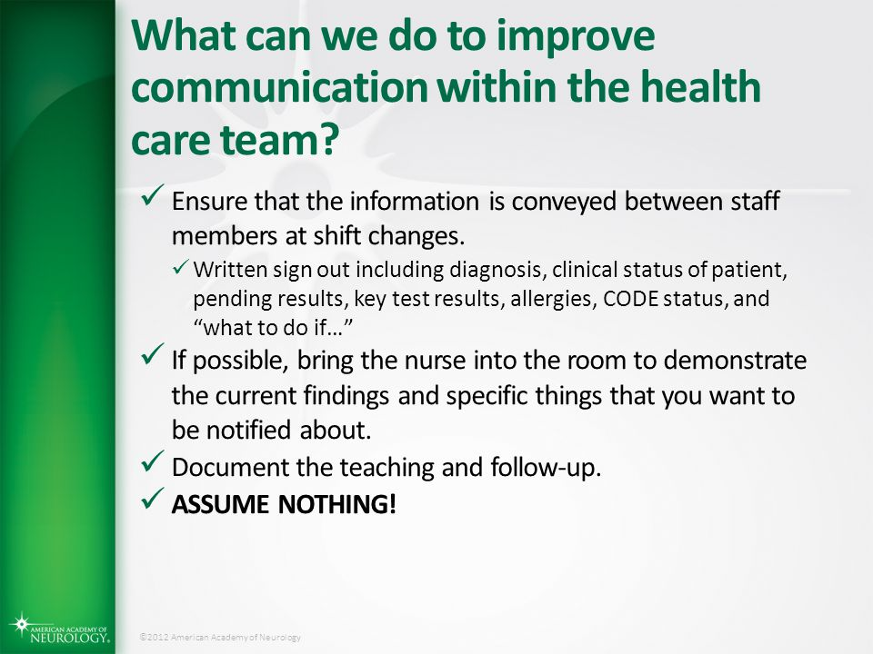 What can we do to improve communication within the health care team