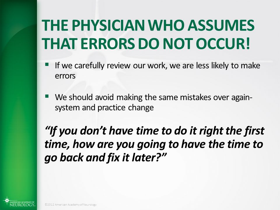 THE PHYSICIAN WHO ASSUMES THAT ERRORS DO NOT OCCUR!