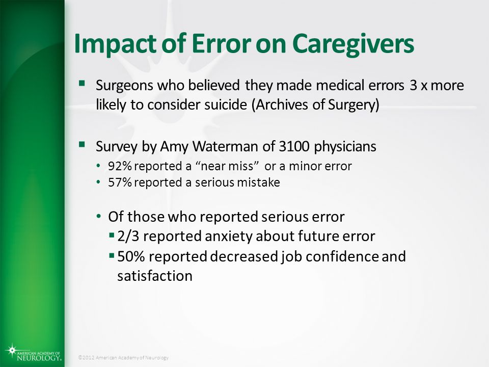 Impact of Error on Caregivers
