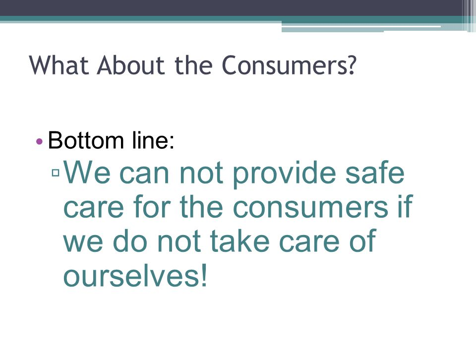 What About the Consumers