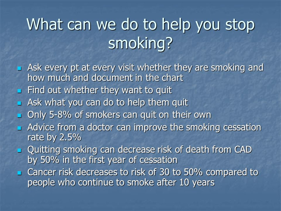 What can we do to help you stop smoking