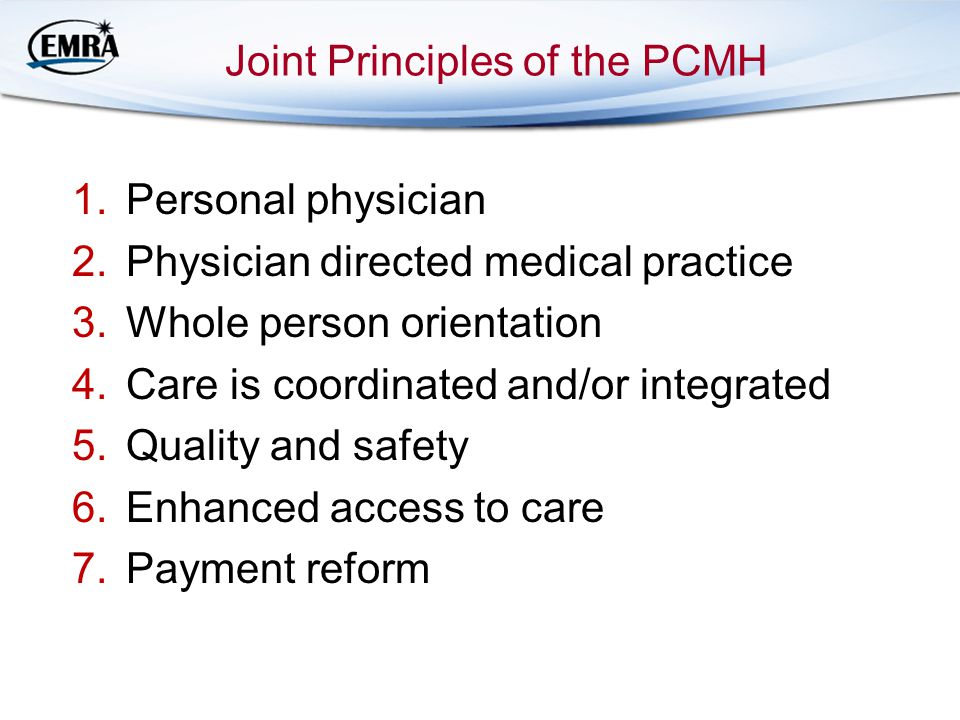 Joint Principles of the PCMH