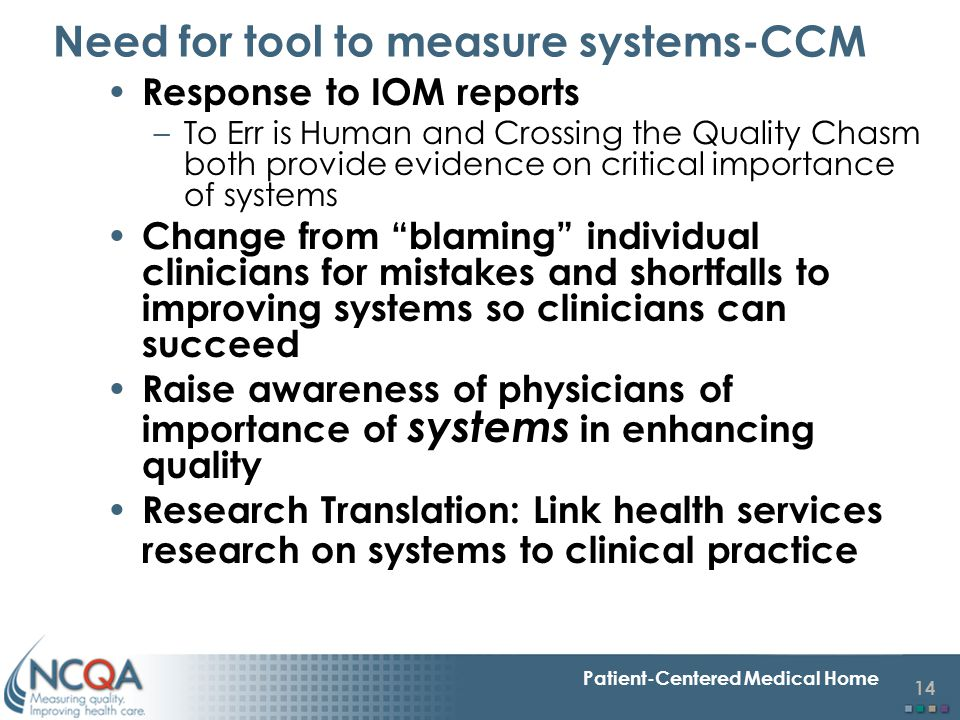 Need for tool to measure systems-CCM