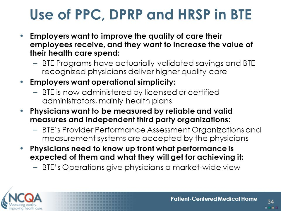 Use of PPC, DPRP and HRSP in BTE