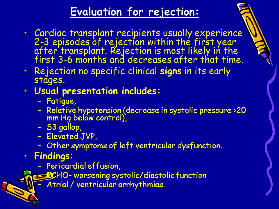 Evaluation for rejection: