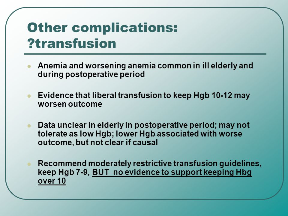 Other complications: transfusion