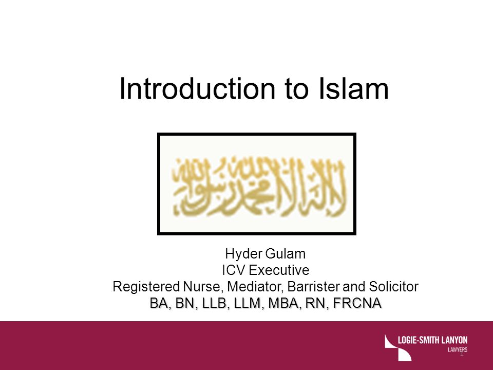 Introduction to Islam Hyder Gulam ICV Executive