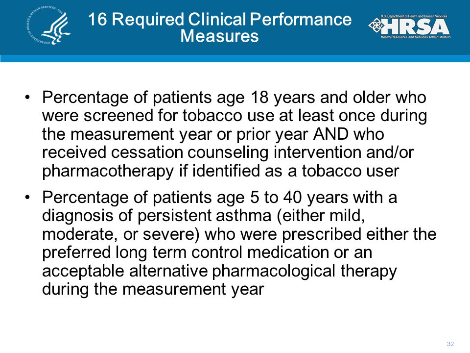 16 Required Clinical Performance Measures